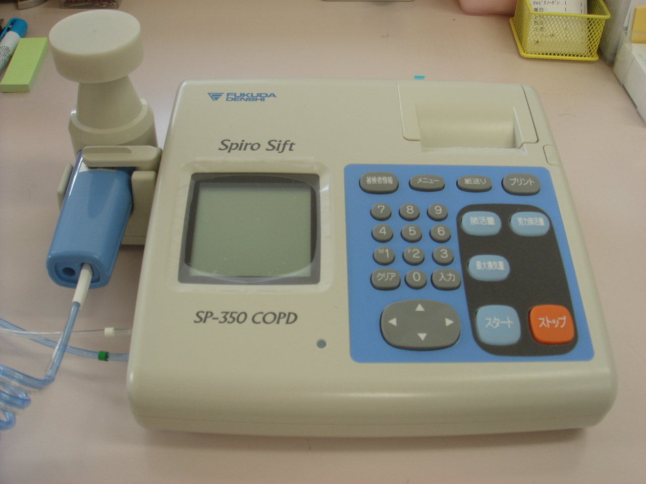 呼吸機能検査器